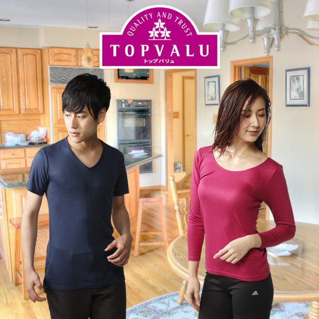 TOPVALU PEACE FIT 極ふわっと