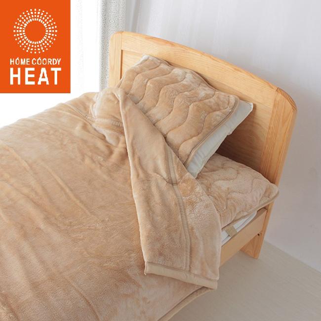 HOME COORDY HEAT 極細フランネルわた入り2枚合わせ毛布