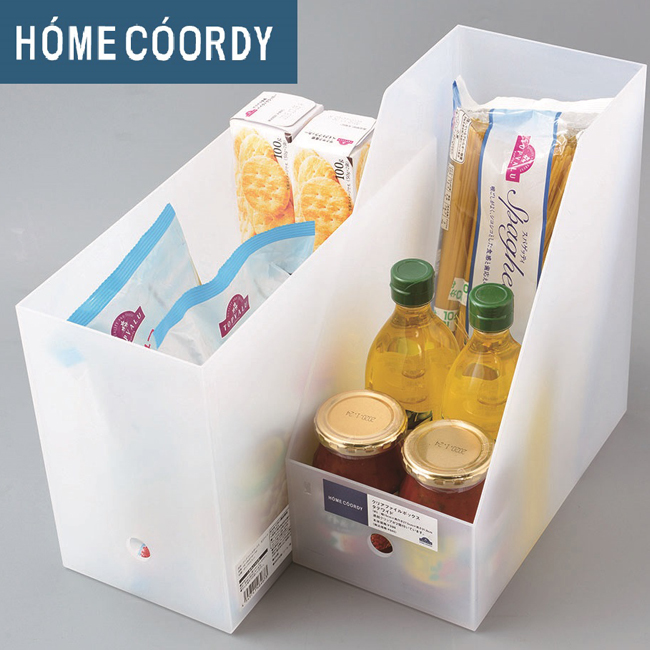 HOME COORDY クリアファイルボックス