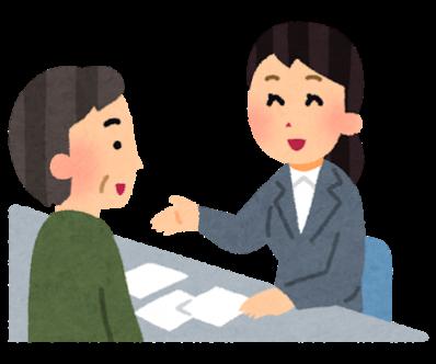【7月】イオンクレジット特設カウンター実施日のお知らせ