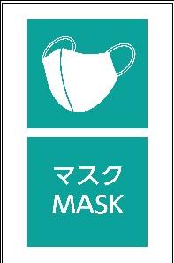 ファッションマスク取り揃えました!