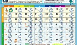 10月12日(月)みんなで減らそう「北海道レジ袋チャレンジ」がスタート!