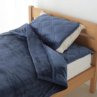 HOME COORDY HEAT 保湿フランネル 置くだけ簡単 敷パッド
