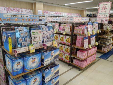 2021年🌸春ギフト♪旬ギフト&母父ギフトの受付も!!