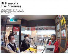 【2021年4月8日(木)】ラジオレポート!!