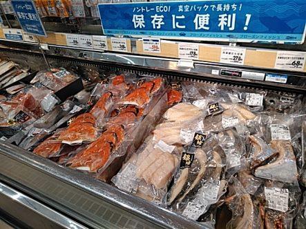 【6月】食料品売場のオススメ★
