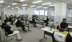 ~サステナビリティ経営の実現のために~ イオングループ総合地震防災訓練を実施しました