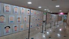 釧新 父の日似顔絵展開催中