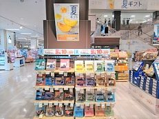 『夏ギフト(お中元)』 は、イオン東札幌店で‼