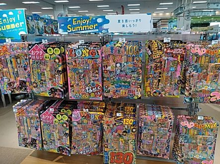 夏休みを楽しもう!お外で遊べるスポーツ玩具が大集合!