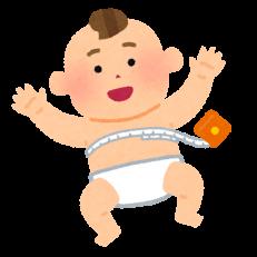 🎃10月実施🍂のぐち助産師 無料育児相談会のお知らせ