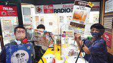 【2021年9月9日(木)】ラジオレポート