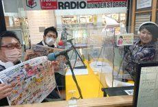 【2021年10月14日(木)】ラジオレポート