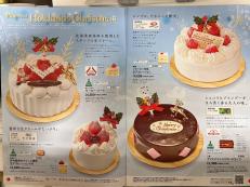クリスマスケーキ・パーティメニュー♪ご予約承り中(^^♪